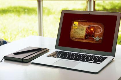 Site web La shisha