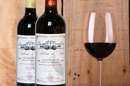 """Étiquette de vin """"Château de Viens"""""""