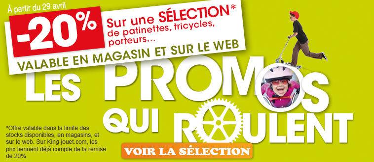 Les publicités e-commerce Groupe King Jouet