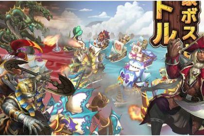 Pirates Legend! 2KGames