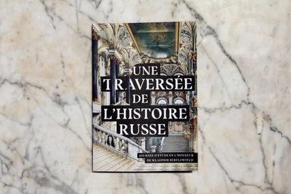 """Dépliant Programme """"Une traversée de l'histoire"""""""