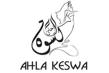 Logo Ahla Keswa