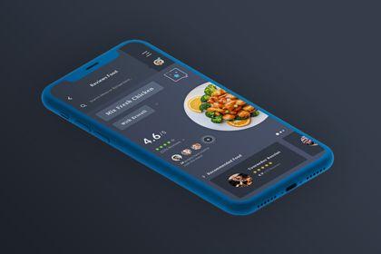 Reviews Food Menu, App