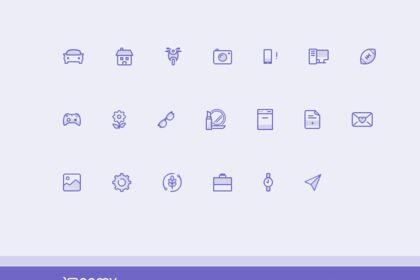 20 Bicolors Icon Set for Enomy. Hybrid App