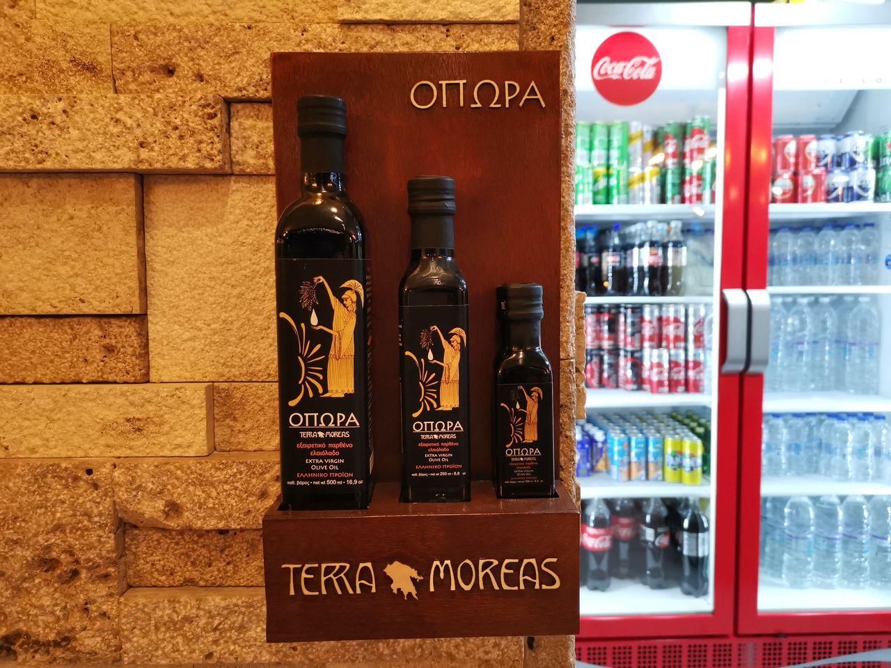 Huile d'Olive Opora