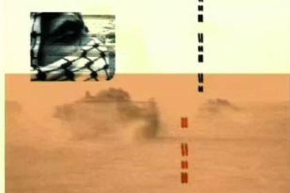 Arte thema Israël & les arabes