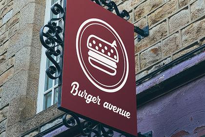 Logo Fast food - Burger avenue