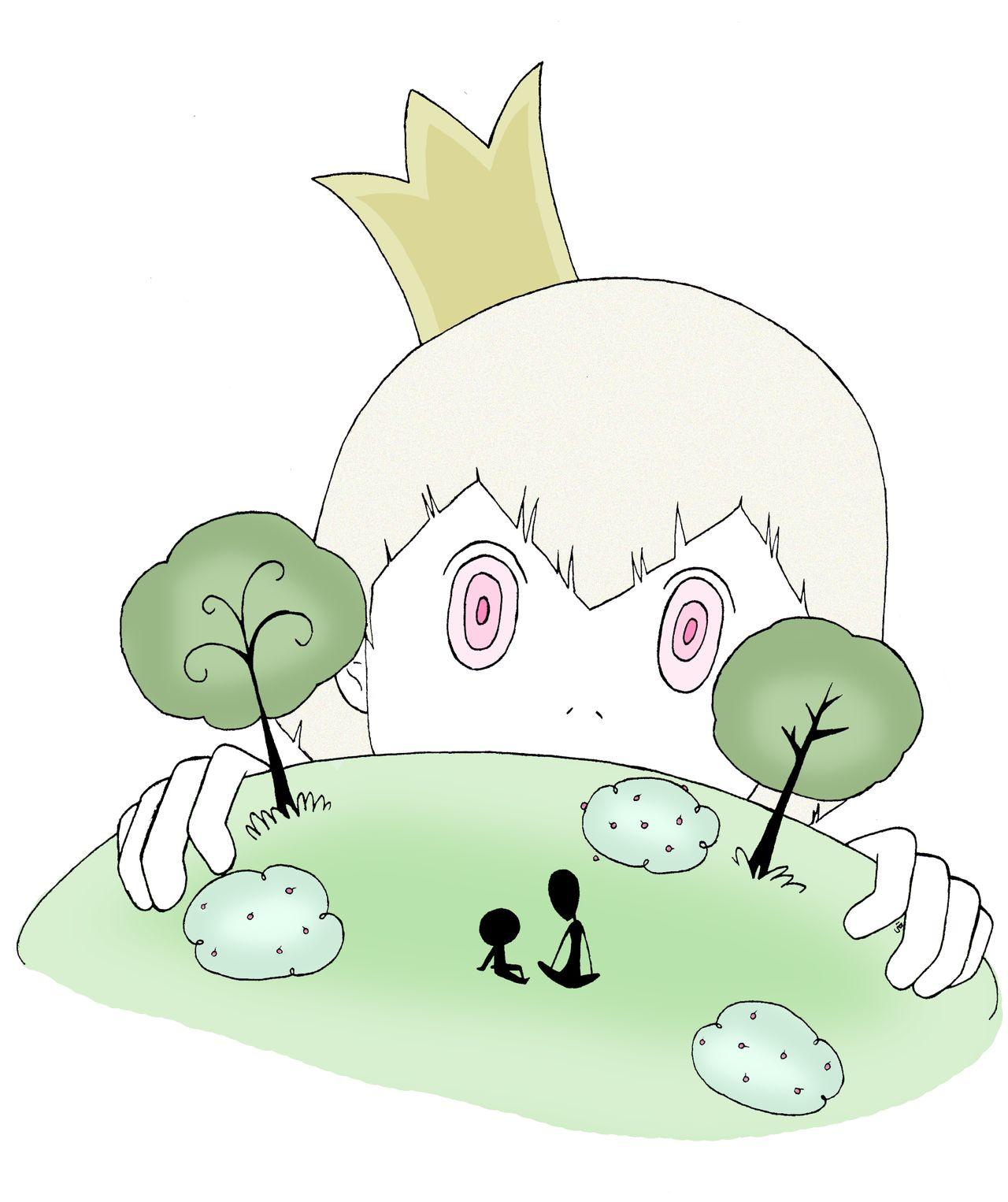 Le roi de Pacifica