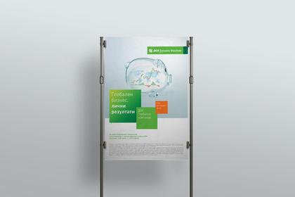 Affiche pour DSK Bank