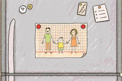 Animation publicitaire pour bestnounou.com