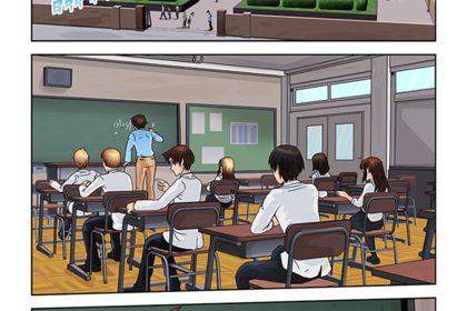 Page Manga Couleurs