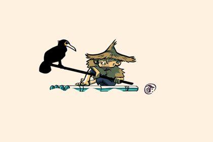 Le pêcheur au Cormoran