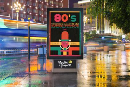 Affiche karaoke bar du MAP (Moulin à papier)