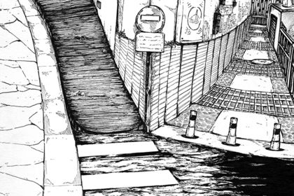 Illustration paysage originale - Imagine ruelle