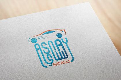 Logo Asnay Auto-Ecole