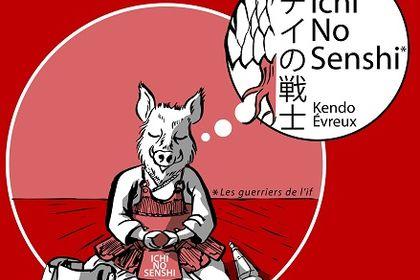 Logo Ichi No Senshi