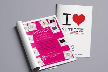 Page presse magazine