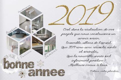 Voeux Bonne Année Artisan Plombier Patrice Sement