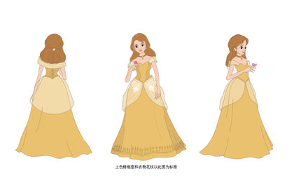 Princess for a 2d game