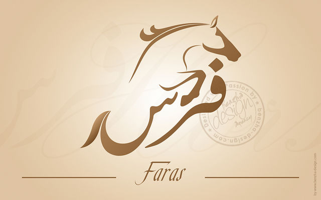 Marque Faras signature
