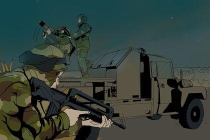 Bd armée de terre