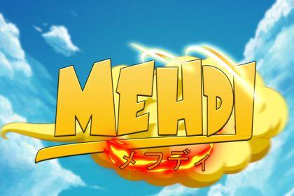 Logo Dragon Ball Manga