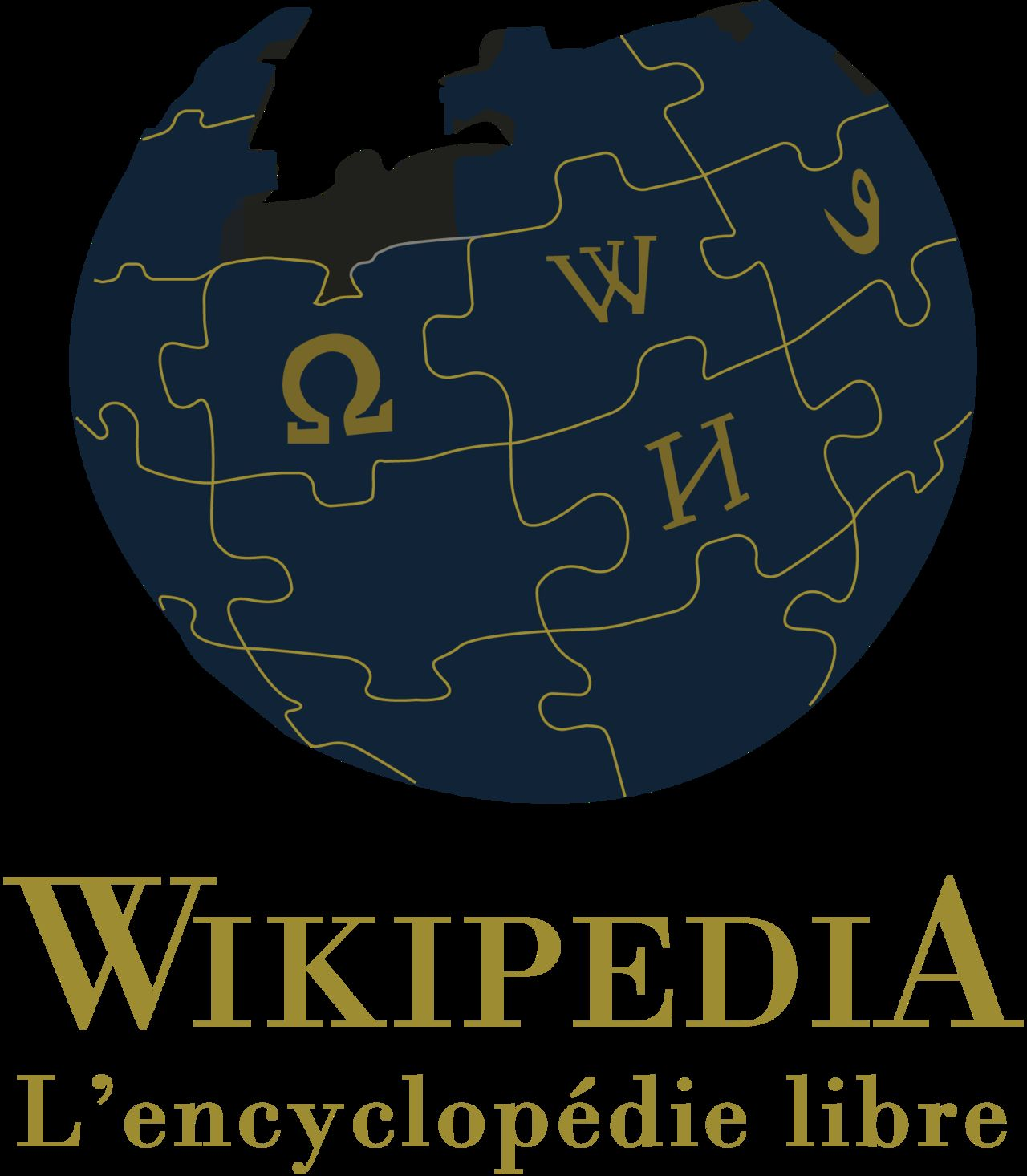 Illustration du logo Wikipedia revisité