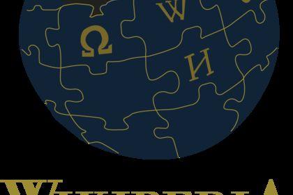 Illustration du logo Wikipedia revisité