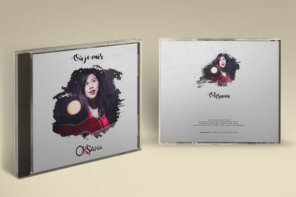 Pochette de CD de musique