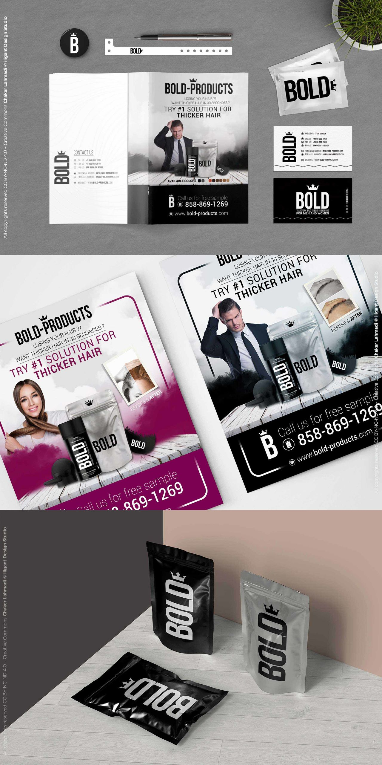 Full design for bold products