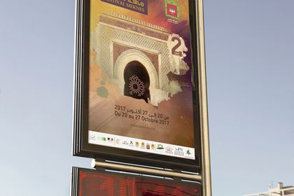 FESTIVAL MEKNES - MAROC