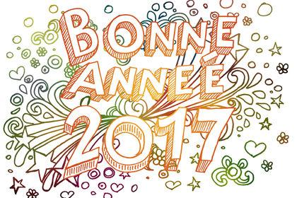 Carte de vœux pour 2017