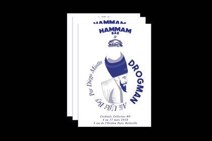 The Hammam Bar - Speakeasy