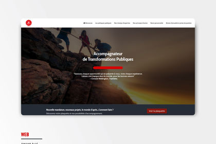 Site internet - AMONT AVAL