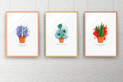 Imprimables pour Plant Addicts
