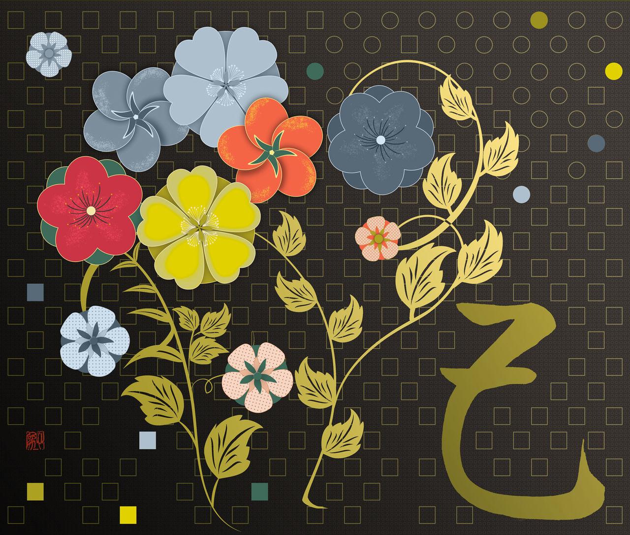 Digital graphic design - 5