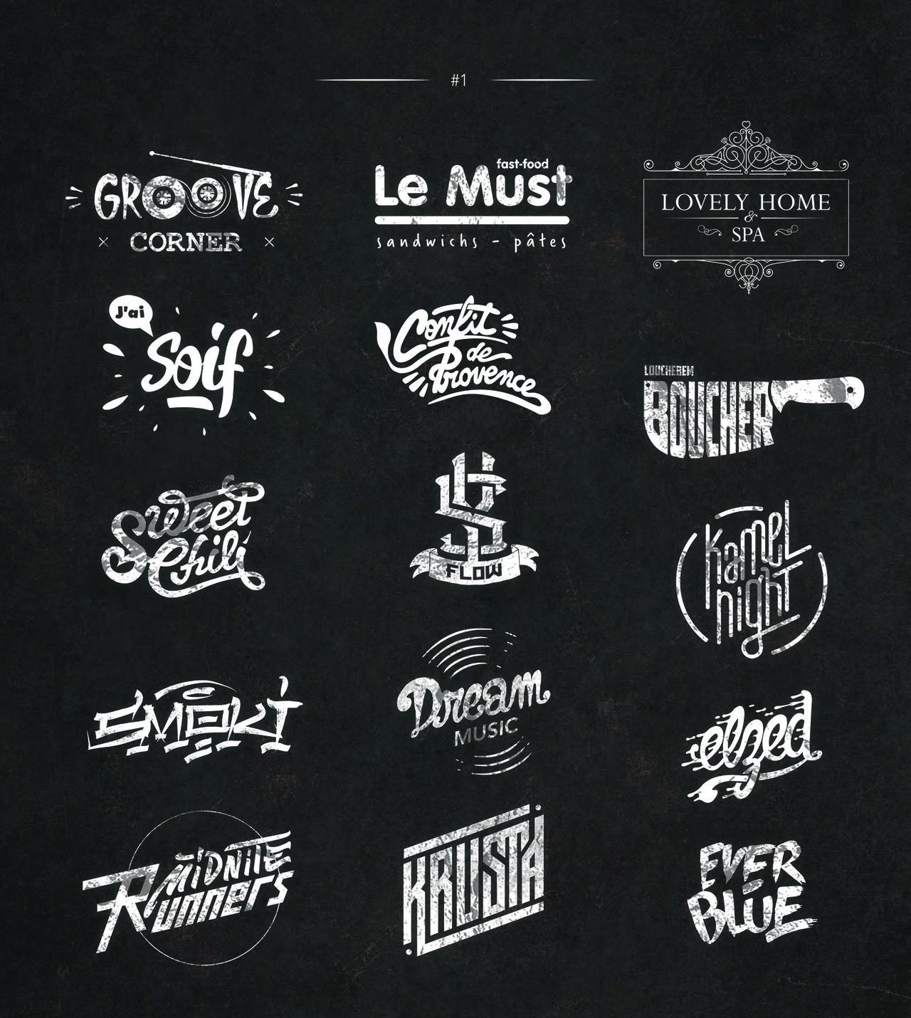 Planche des logo que j'ai réalisé