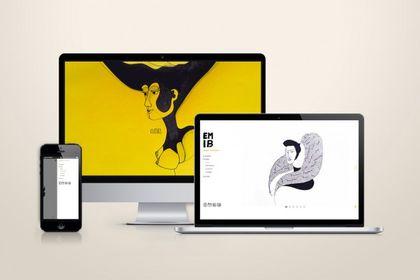 EMIB website