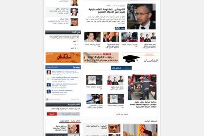 Webdesign (interface site web news)