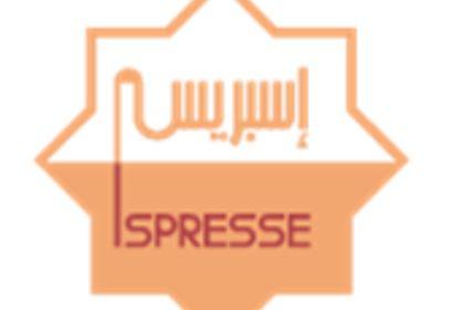 Logo ISPRESSE
