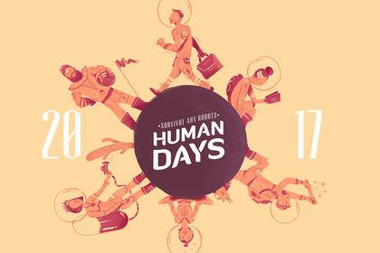 Human Days