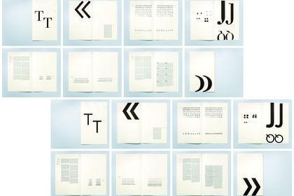 Cahiers de comparaisons typographiques