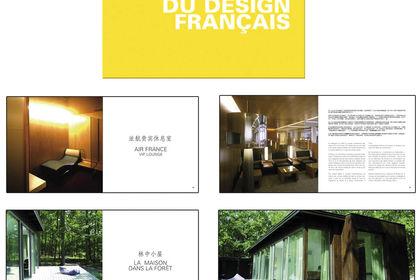 Architecte d'intérieur - ERIC GIZARD
