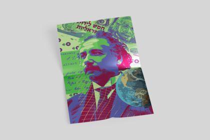 Affiche Einstein