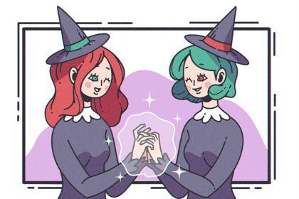 Pacte magique