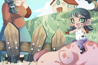 Rodéo à dos de cochon