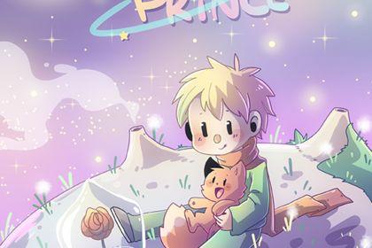 """Illustration couverture """"Le Petit Prince"""""""