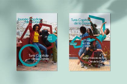 Tunis capitale de la danse