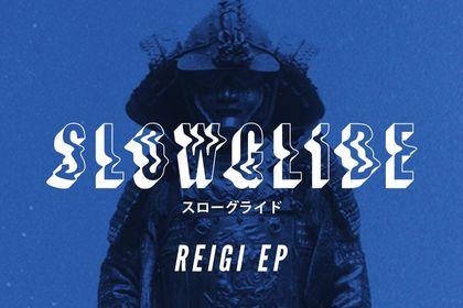 Cover Slowglide - Reigi EP