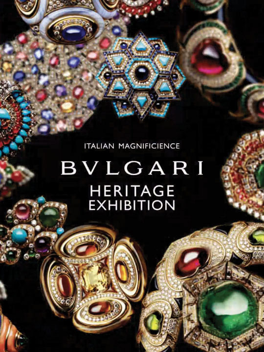 BULGARI - EXPOSITION GINZA - JAPON 2012